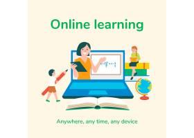 在线学习可编辑的模板矢量社交媒体帖子教育_15847468