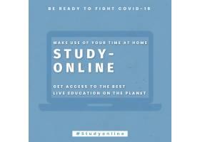 学习在线获得最佳的现场教育模板_16351214