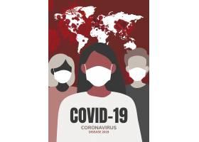 Covid19冠状病毒疾病2019海报模板_16351174