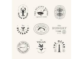 餐厅葡萄酒徽标模板矢量集从公共领域的艺_16265760