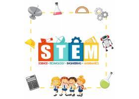 与孩子和教育图标元素的词干教育标志_16510417