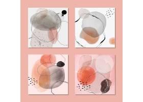 五颜六色的水彩污点徽章集社会广告模板传染_16264001