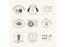 咖啡馆套餐的美学徽章模板矢量从公共领域_16265765