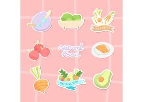 天然食物系列_16337656