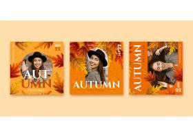 详细的秋天instagram帖子与照片的收藏_16391054