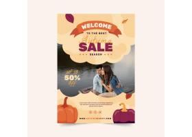 秋天垂直销售海报模板与照片_16390876