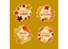 详细的秋天标签集合_16692370