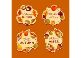 详细的秋天标签集合_16692392