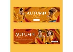 详细的秋天销售横幅设置与照片_16390913