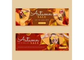 详细的秋天销售横幅设置与照片_16390914