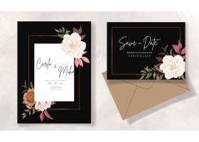 秋天花卉婚礼邀请卡与玫瑰和杉木花_17562693