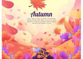 秋天装饰背景平面样式_17301776图片