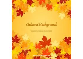 温暖的秋天背景_1227531