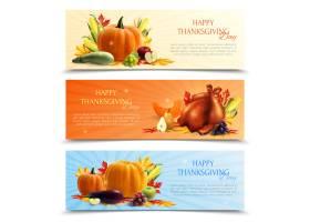 现实套感恩节横幅与秋天收获和烤火鸡_7498250