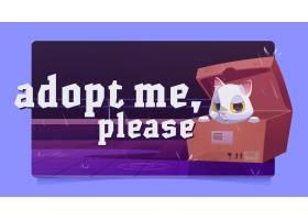 无家可归的宠物采用卡通横幅动物帮助_17379499