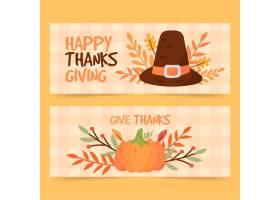 感恩节横幅手绘设计_10109856