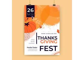 感恩节海报模板_11180698