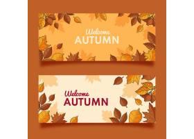 手拉的水平的秋天横幅集_16486339