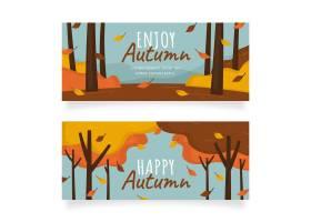 手拉的水平的秋天横幅集_16676787