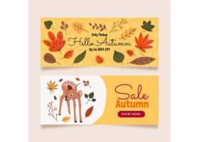 手拉的水平的秋天横幅集_16676804