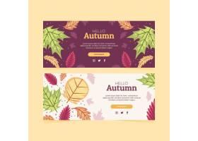 手拉的水平的秋天横幅集_16676808
