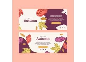 手拉的水平的秋天横幅集_16676830