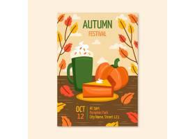 手拉的垂直的秋天海报模板_16921801