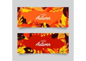 手拉的水平的秋天横幅集_16921838