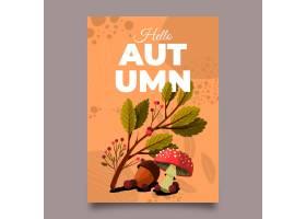 手拉的秋天垂直的海报模板_17242152