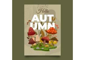 手拉的秋天垂直的海报模板_17242153