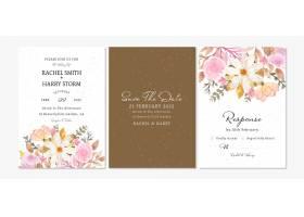 套与华美的水彩花的秋天花卉婚礼邀请卡片_17753121