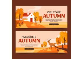 平的秋天水平横幅设置_16134881