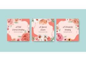 与婚礼秋天概念的卡片模板在水彩样式_17644244