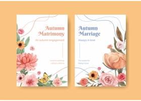 与婚礼秋天概念的邀请卡片模板在水彩样式_17644368
