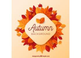 与平的叶子的秋天背景_2710048