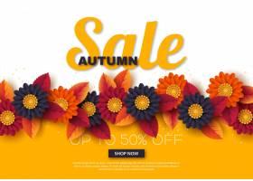 与3d叶子和花的秋天销售横幅黄色白色背_17128090