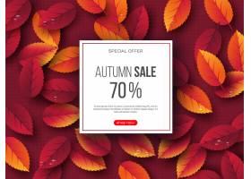 与3d叶子和被加点的样式的秋天销售横幅红_17127970