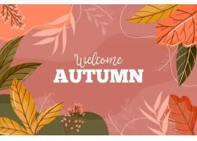 与五颜六色的叶子的平的设计秋天背景_9259525