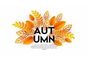 与五颜六色的纸切开秋叶的秋天销售背景设计_16247840