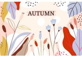 与叶子和花的水彩秋天背景_9458008