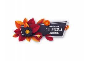 与叶子和花的秋天销售横幅秋天季节购物促_17128336