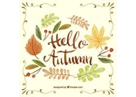 与水彩信件的秋天背景_1227462