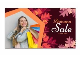 与照片的平的秋天水平的销售横幅模板_16486316