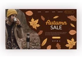 与照片的手拉的秋天销售着陆页模板_16390862
