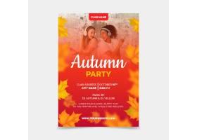 与照片的现实秋天垂直的海报模板_16395786