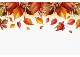 与白色空间的水彩秋天背景_9259531