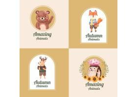 与秋天动物的商标设计在水彩样式_17643980