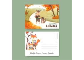 与秋天动物的明信片模板在水彩样式_17644000