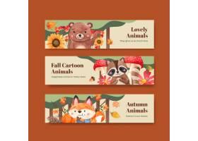 与秋天动物的横幅模板在水彩样式_17643797
