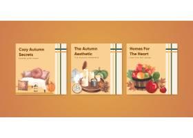 与秋天家庭舒适概念水彩样式的横幅模板_17786366